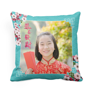 Custom Pillows Taiwan, Personalized Photo & Name Pillows Online